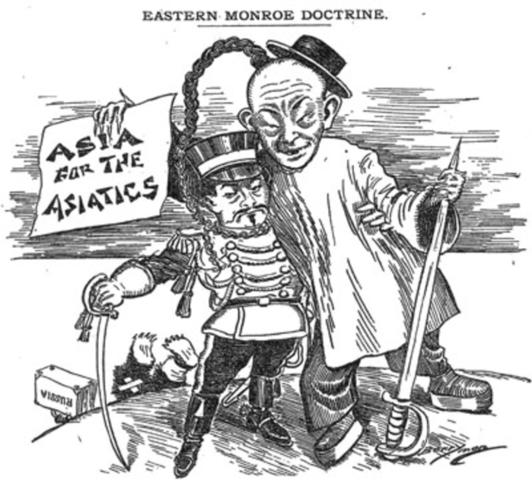 amau-doctrine