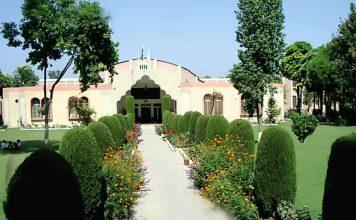 Army Public School, Peshawar, Pakistan